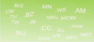 Где? Регистрировать домены
