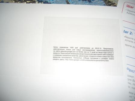 Письмо от гугла! Жутко приятно)))