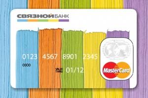 Оплачиваем рекламу в буржунете используя карту связной банк