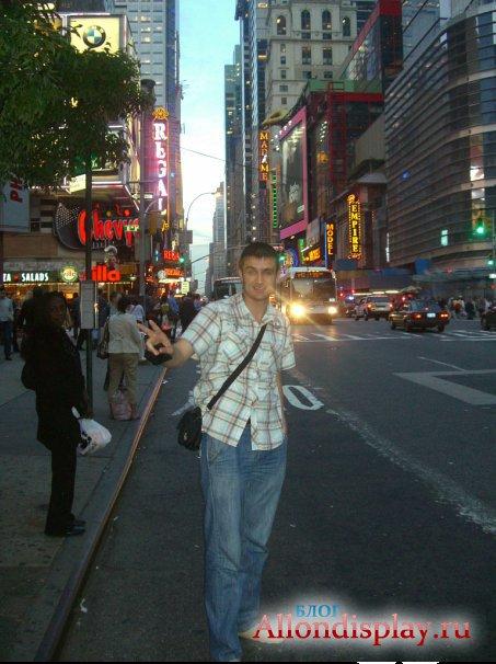 Я снова еду в Америку! Этим летом.