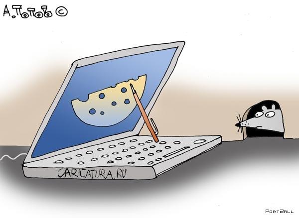 Почему люди, работающие в Интернете, часто бывают ленивыми?