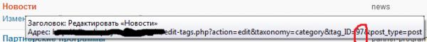 Замена плагину Advanced Category Excluder, используем простой код