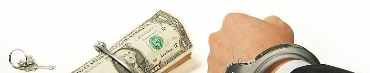 Почему мы так уверенно берем кредиты?