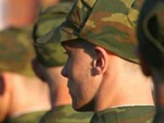Проблемы с армией