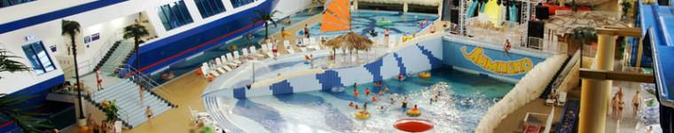 25 день   отдых в аквапарке