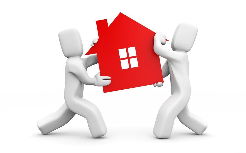 Инвестиции в недвижимость   покупаем с аукционов